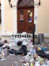 Για το φεστιβάλ στα πλατανάκια της Βεργίνας: Γιατί τόσος θόρυβος;