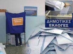 Εκλογολογίας - τοπικών εκλογών - το ανάγνωσμα