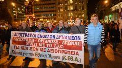 Καταγγέλλει τις εκδηλώσεις της Ένωσης Αποστράτων Αξιωματικών Στρατού στο Γράμμο και το Βίτσι