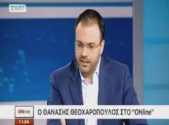 """Θανάσης Θεοχαρόπουλος: """"Στόχος μου η δημιουργία νέου ενιαίου κι όχι πολυκομματικού φορέα"""""""