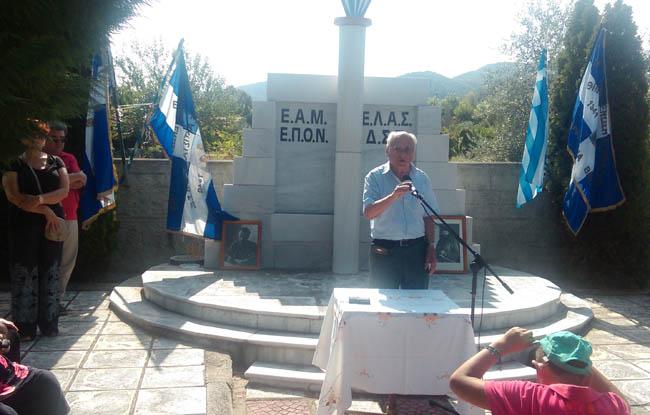 Εκδήλωση στο μνημείο της ΕΑΜικής Αντίστασης και του ΔΣΕ στη Βεργίνα