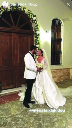 Ένας ονειρεμένος γάμος!