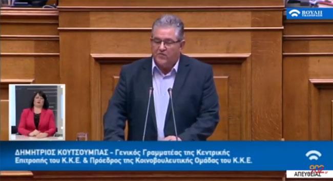 ΔΗΜΗΤΡΗΣ ΚΟΥΤΣΟΥΜΠΑΣ: ΣΥΡIΖΑ και ΝΔ τσακώνονται για το ποιος θα υπηρετήσει καλύτερα τα επιχειρηματικά συμφέροντα