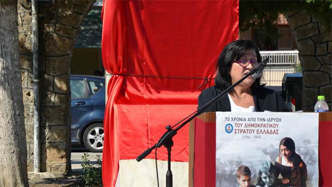 ΕΠΙΣΚΟΠΗ ΝΑΟΥΣΑΣ: Πραγματοποιήθηκαν τα αποκαλυπτήρια μνημείου της Εθνικής Αντίστασης και του ΔΣΕ