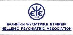 Η Ελληνική Ψυχιατρική Εταιρεία για το δικαίωμα αλλαγής φύλου από τα 15