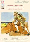 Πενάκια... εφ όπλου! Περιοδική Έκθεση γελοιογραφιών στο Χώρο Τεχνών Βέροιας