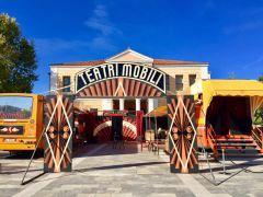 International Puppet & pantomime  festival of Veria