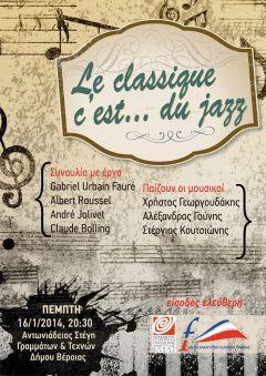 """"""" le classique c'est du jazz"""" στη Στέγη"""