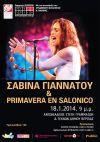 ΣΑΒΙΝΑ   ΓΙΑΝΝΑΤΟΥ  &  PRIMAVERA EN SALONICO
