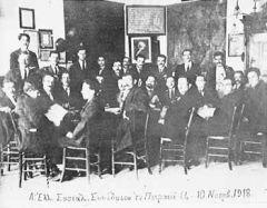 Συμπληρώνονται σήμερα 99 χρόνια από την ίδρυση του ΚΚΕ