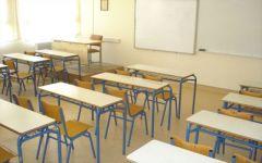 Κλειστά τα σχολεία στα Ριζώματα και το Γυμνάσιο Βεργίνας την Παρασκευή