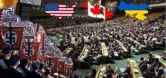 Oχι και πάλι των ΗΠΑ σε ψήφισμα στον ΟΗΕ κατά του ναζισμού – Απείχε η Ελλάδα!!!