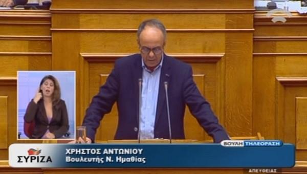 Ο Χ. Αντωνίου για τον Προϋπολογισμό