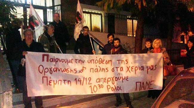 Στη μάχη για την απεργία οι δυνάμεις του ΠΑΜΕ