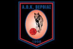 Σημαντική νίκη του ΑΟΚ στο Αγρίνιο στο μπάσκετ