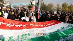 Για τις κινητοποιήσεις-διαδηλώσεις στο Ιράν
