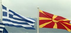 «Το κεφάλαιο δεν έχει πατρίδα» (Και στην περίπτωση της ΠΓΔΜ…)