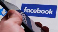 Ο «βαθύς» ρόλος του Facebook…