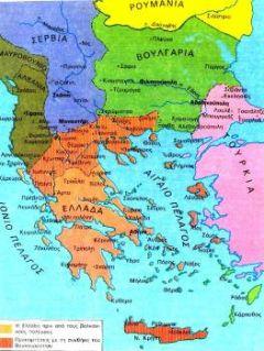 Ψεύδη και πραγματικότητα για το «Μακεδονικό ζήτημα»