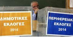Για τις ημερομηνίες των εκλογών