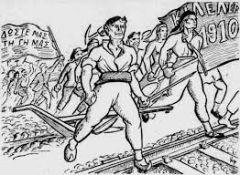 6 Μαρτίου 1910 Κιλελέρ: Οι αγρότες ξεσηκώνονται κατά των τσιφλικάδων