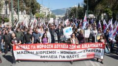ΠΑΝΕΛΛΑΔΙΚΗ ΓΡΑΜΜΑΤΕΙΑ ΕΚΠΑΙΔΕΥΤΙΚΩΝ ΤΟΥ ΠΑΜΕ: Απαντάμε στη βία της κυβέρνησης με οργάνωση και κλιμάκωση του αγώνα μας!