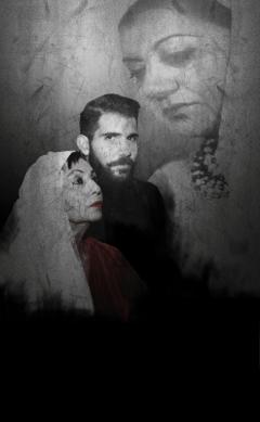 «Σοφία σε θυμάμαι» της Τάνιας Χαροκόπου, σε σκηνοθεσία Μενέλαου Τζαβέλλα σήμερα στη Στέγη