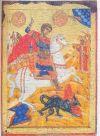 «Ταξίδι» σε αρχαιοελληνικούς μύθους με αφορμή έναν καβαλάρη άγιο...