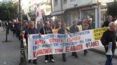 ΕΡΓΑΤΙΚΟ ΚΕΝΤΡΟ ΝΑΟΥΣΑΣ: Σήμερα, η κινητοποίηση ενάντια στην ιμπεριαλιστική επίθεση
