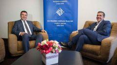 ΑΝΑΚΟΙΝΩΣΗ ΤΟΥ ΚΚΕ: Βασικός στόχος τους είναι η επίσπευση ένταξης της FYROM στο ΝΑΤΟ και την ΕΕ κι όχι η επίλυση των κρίσιμων ζητημάτων