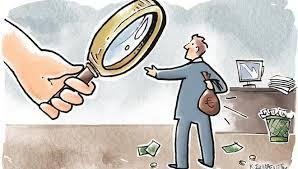 «ΗΛΕΚΤΡΟΝΙΚΟ ΠΕΡΙΟΥΣΙΟΛΟΓΙΟ»:Φακέλωμα στη λαϊκή κατανάλωση για μεγαλύτερη φοροαφαίμαξη