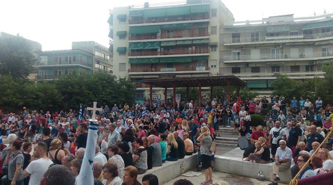«Πολιτική πασαρέλα» το συλλαλητήριο….
