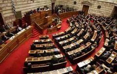 Κατατέθηκε το πολυνομοσχέδιο με τα δεκάδες αντιλαϊκά μέτρα