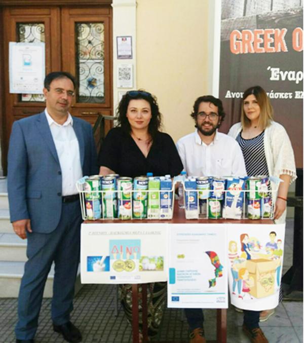 Δήμος Βέροιας: Συλλογή γάλακτος