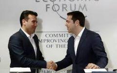 Για τη συμφωνία Τσίπρα με Ζάεφ και τα συλλαλητήρια…