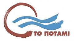 ΠΟΤΑΜΙ :Αποφάσισε την αποχώρηση από το Κίνημα Αλλαγής