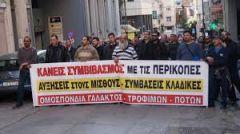 Η  δημοκρατία που επικαλείται η κυβέρνηση (όπως και οι προηγούμενες) σταματά στις πύλες των εργοστασίων