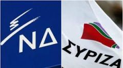 Συνεχίζεται ο καυγάς ΣΥΡΙΖΑ με ΝΔ στα αποκαΐδια της αντιλαϊκής πολιτικής τους
