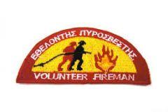 Ο εθελοντισμός ως κυβερνητικό άλλοθι...