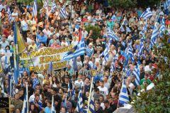 """Συλλαλητήριο για το """"Μακεδονικό"""" στην Αλεξάνδρεια"""