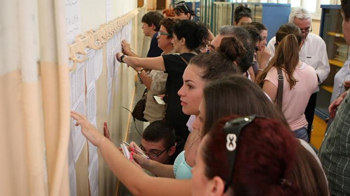 Μετά τις 27 Αυγούστου αναμένονται οι βάσεις εισαγωγής στην τριτοβάθμια εκπαίδευση