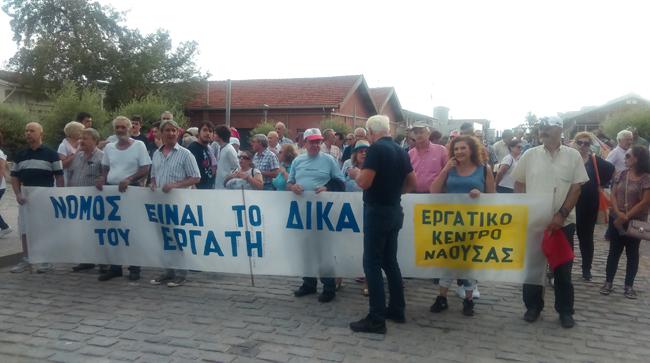 Και Ημαθιώτες στο συλλαλητήριο του ΠΑΜΕ στη Θεσσαλονίκη