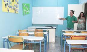 Εναρξη μαθημάτων στο Κοινωνικό Φροντιστήριο Βέροιας - ΠΑΙΔΕΙΑ - ΕΠΙΣΤΗΜΗ 1d6e62155ad