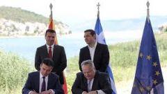Και πάλι για τη συμφωνία με την ΠΓΔΜ στο Δημοτικό Συμβούλιο Βέροιας
