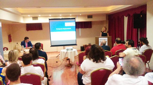 Ε.Σ.Ο.Ε. Ζαφείρη: Παρουσίαση  Προπτυχιακών και Μεταπτυχιακών προγραμμάτων εξ' αποστάσεως