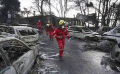 Ημερίδα στην Βέροια με θέμα «Μαζικές Καταστροφές Υπηρεσίες Υγείας και Εμπλεκόμενοι Φορείς»