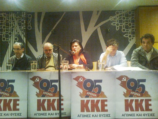 Μαζική εκδήλωση του ΚΚΕ στη Βέροια για τις εκλογές