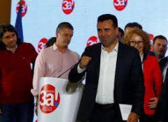 Η επομένη του δημοψηφίσματος στην ΠΓΔΜ