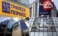 Θηλιές πλειστηριασμών και κρατικά πακέτα στήριξης των τραπεζών