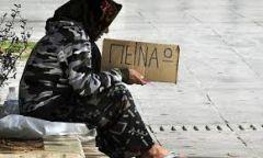Σε συνθήκες φτώχειας ή κοινωνικού αποκλεισμού πάνω από ένας στους τρεις κατοίκους στην Ελλάδα